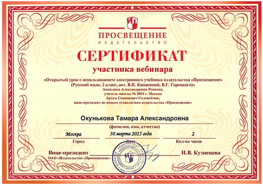 Сам курсы обучения экономистов в иркутске бросить