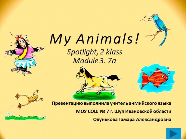 Spotlight 2 класс, «My Animals!»